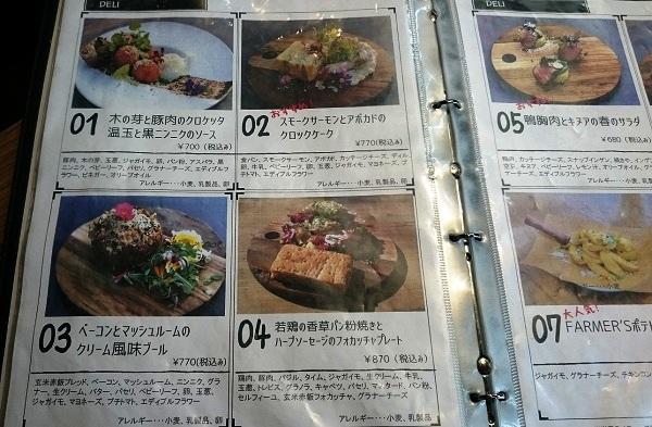f:id:hikaruhotaru:20180529142750j:plain
