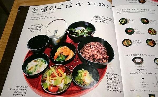 f:id:hikaruhotaru:20180602181950j:plain