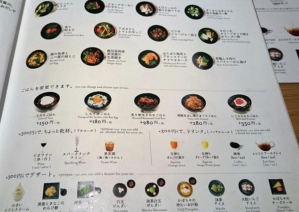 f:id:hikaruhotaru:20180602182106j:plain