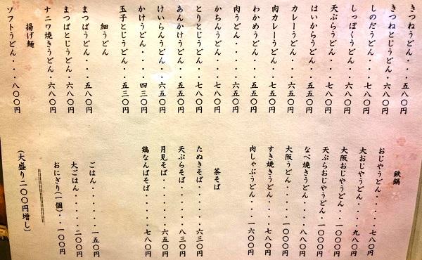 f:id:hikaruhotaru:20180612101612j:plain