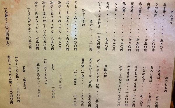 f:id:hikaruhotaru:20180612101632j:plain