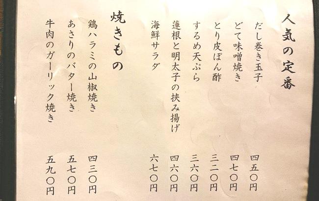 f:id:hikaruhotaru:20180707163737j:plain