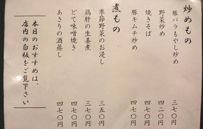 f:id:hikaruhotaru:20180707163805j:plain