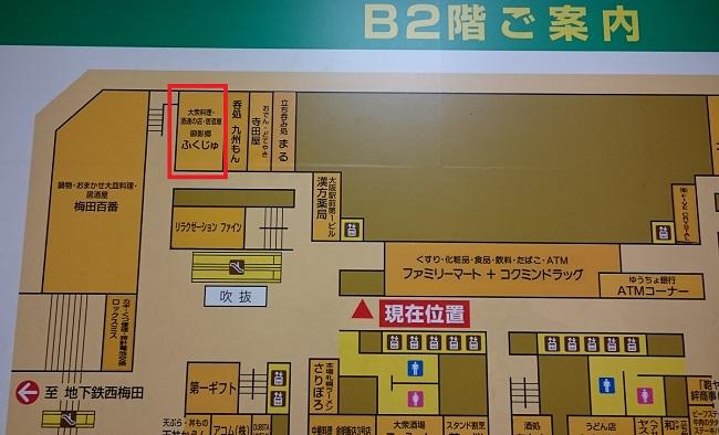 f:id:hikaruhotaru:20180707181930j:plain