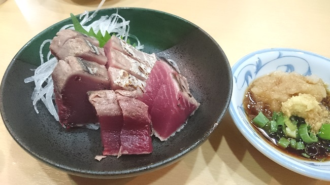 f:id:hikaruhotaru:20180730195430j:plain