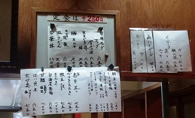f:id:hikaruhotaru:20180730205303j:plain