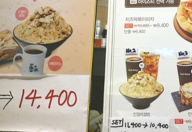 f:id:hikaruhotaru:20180907185102j:plain