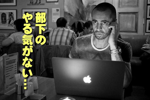 f:id:hikarujinzai:20150417173416p:plain