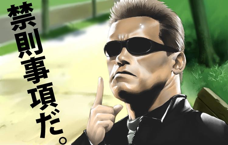f:id:hikarujinzai:20150425113338j:plain