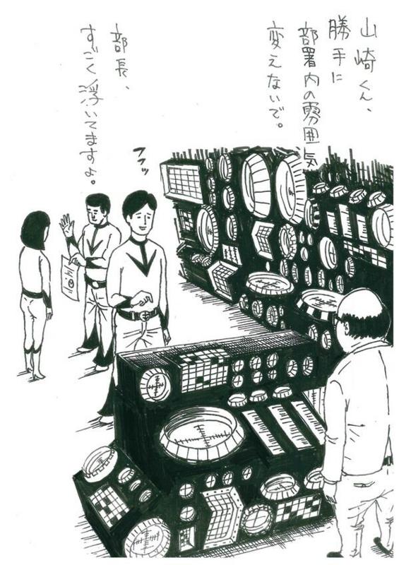 f:id:hikarujinzai:20150426112217j:plain