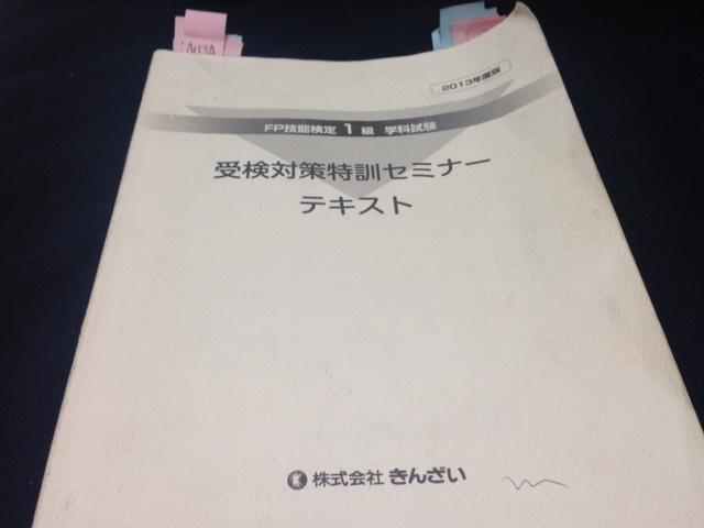 f:id:hikarujinzai:20150506060444j:plain
