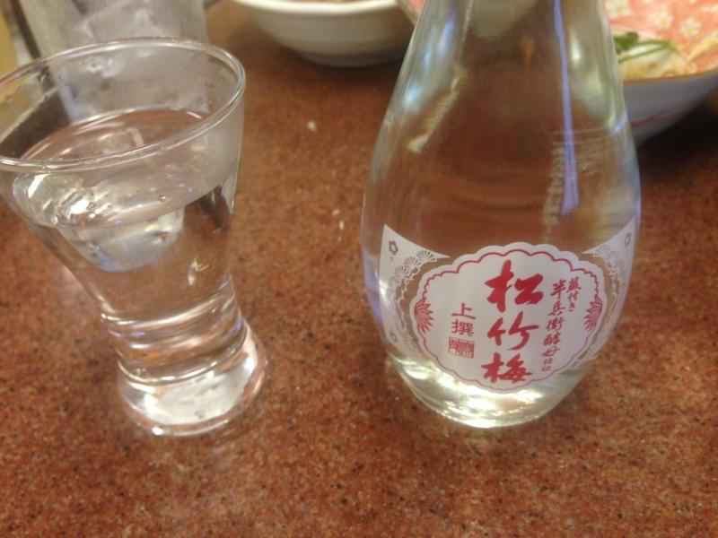 f:id:hikarujinzai:20150622161435j:plain