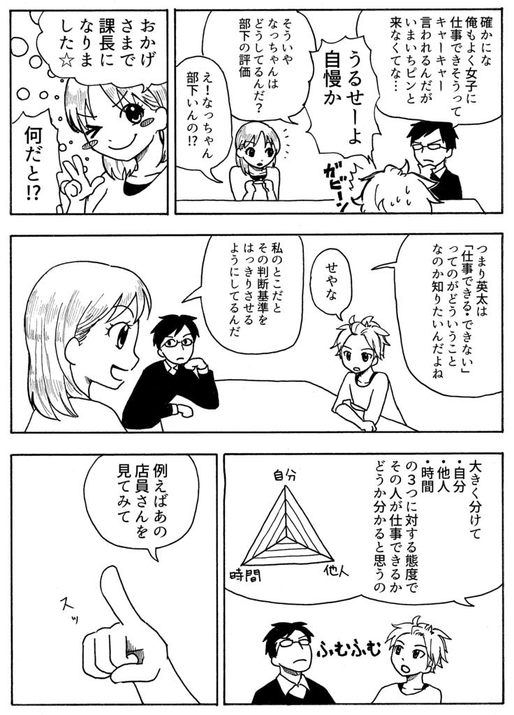f:id:hikarujinzai:20150720200451j:plain