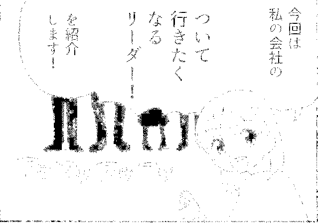 f:id:hikarujinzai:20150722065110p:plain
