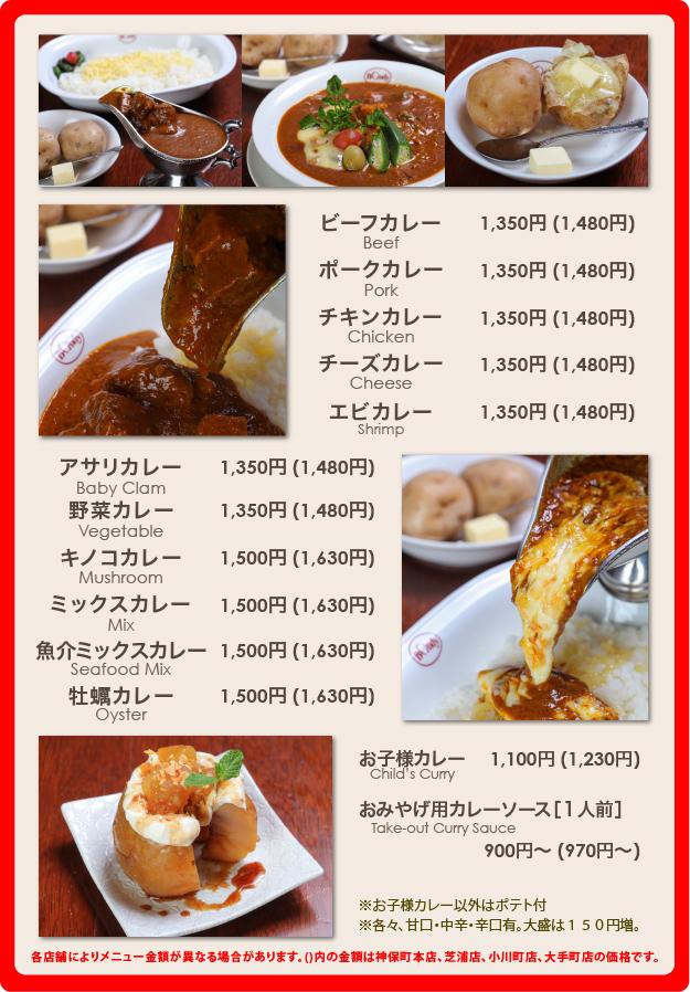 f:id:hikarujinzai:20150722204816j:plain