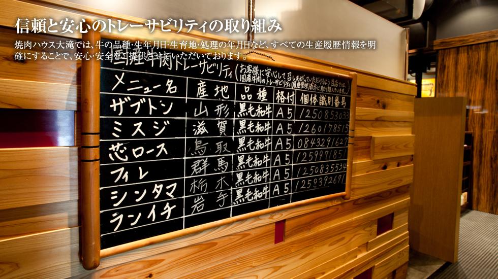 f:id:hikarujinzai:20150729130038j:plain