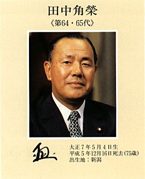 f:id:hikarujinzai:20150801085235j:plain