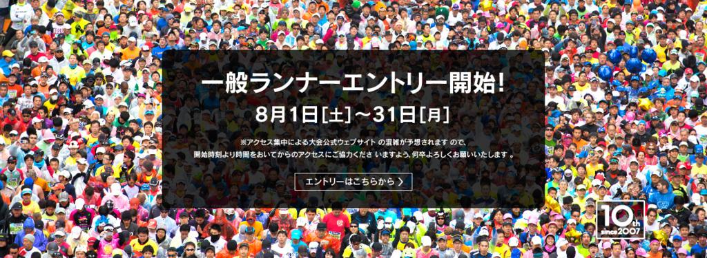 f:id:hikarujinzai:20150808224427j:plain