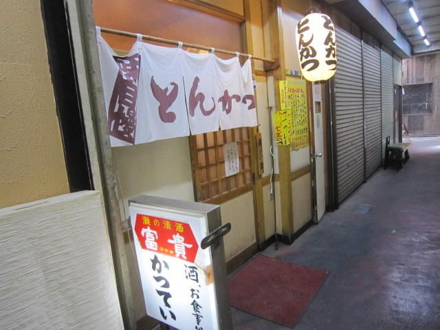 f:id:hikarujinzai:20150810185304j:plain