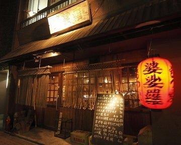 f:id:hikarujinzai:20150811072627j:plain