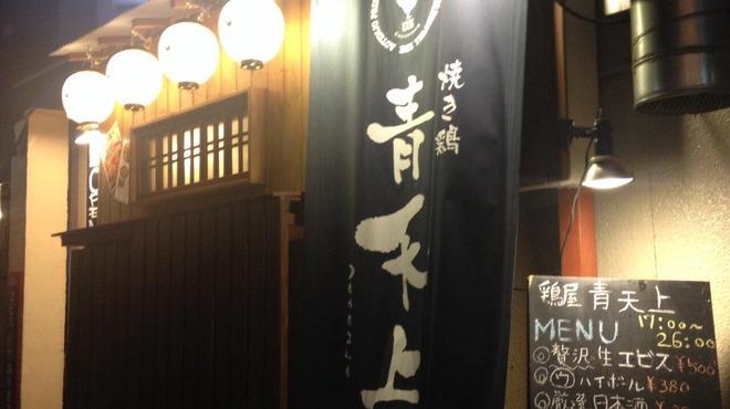 f:id:hikarujinzai:20150811080048j:plain