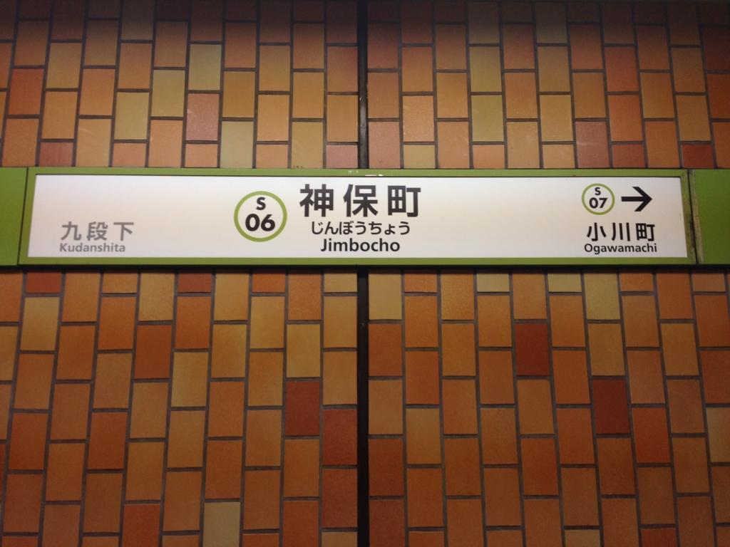 f:id:hikarujinzai:20150909181304j:plain