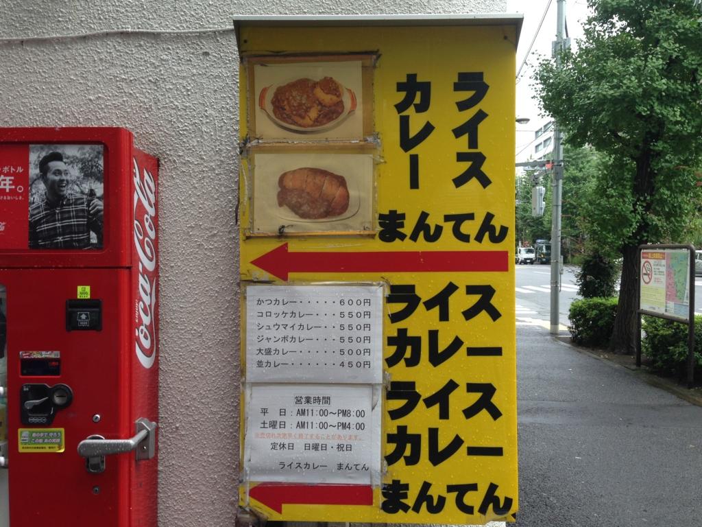 f:id:hikarujinzai:20150909181341j:plain