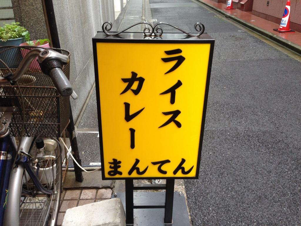 f:id:hikarujinzai:20150909181458j:plain