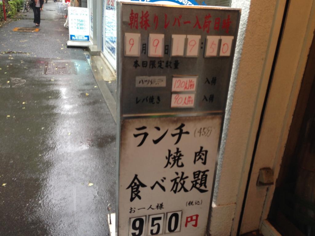 f:id:hikarujinzai:20150909182501j:plain