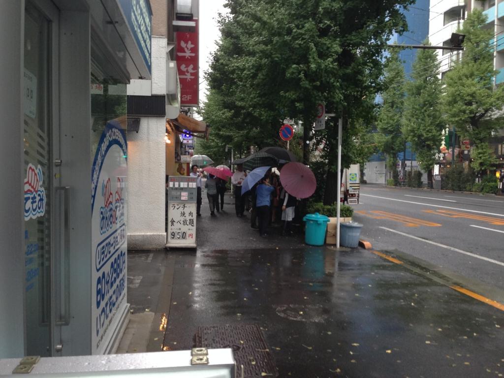 f:id:hikarujinzai:20150909182534j:plain