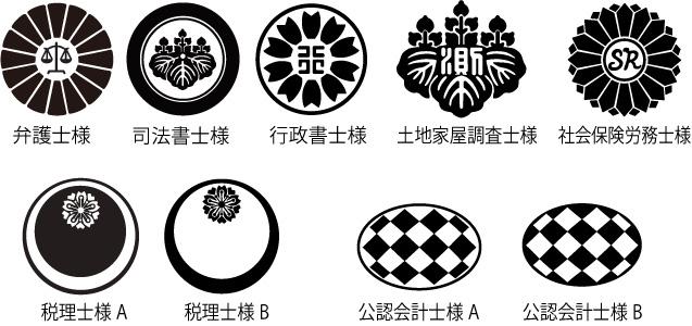 f:id:hikarujinzai:20150913095747j:plain