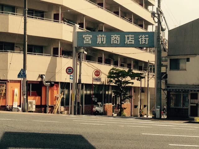 f:id:hikarujinzai:20150919172441j:plain