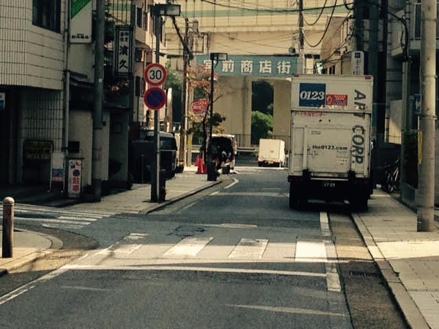 f:id:hikarujinzai:20150919172450j:plain