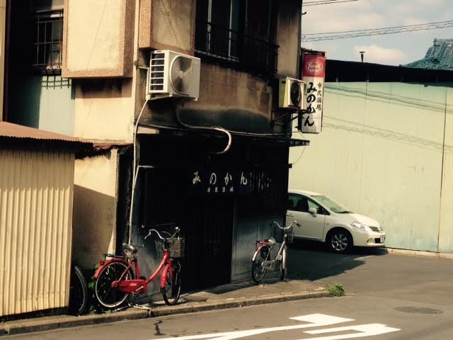 f:id:hikarujinzai:20150919172636j:plain