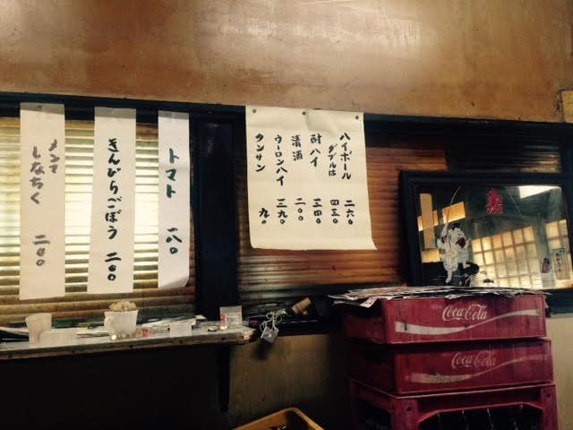 f:id:hikarujinzai:20150919172802j:plain
