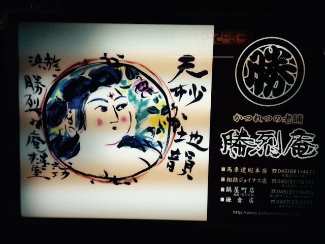 f:id:hikarujinzai:20150920205446j:plain
