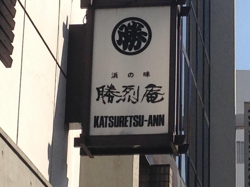 f:id:hikarujinzai:20150920205541j:plain