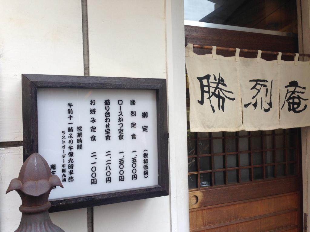 f:id:hikarujinzai:20150920205615j:plain