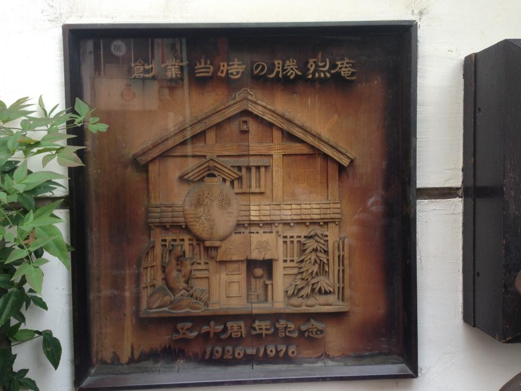 f:id:hikarujinzai:20150920205642j:plain