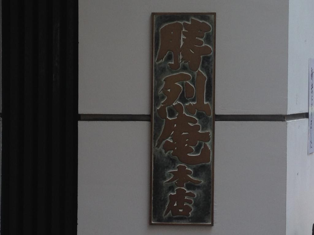 f:id:hikarujinzai:20150920205716j:plain