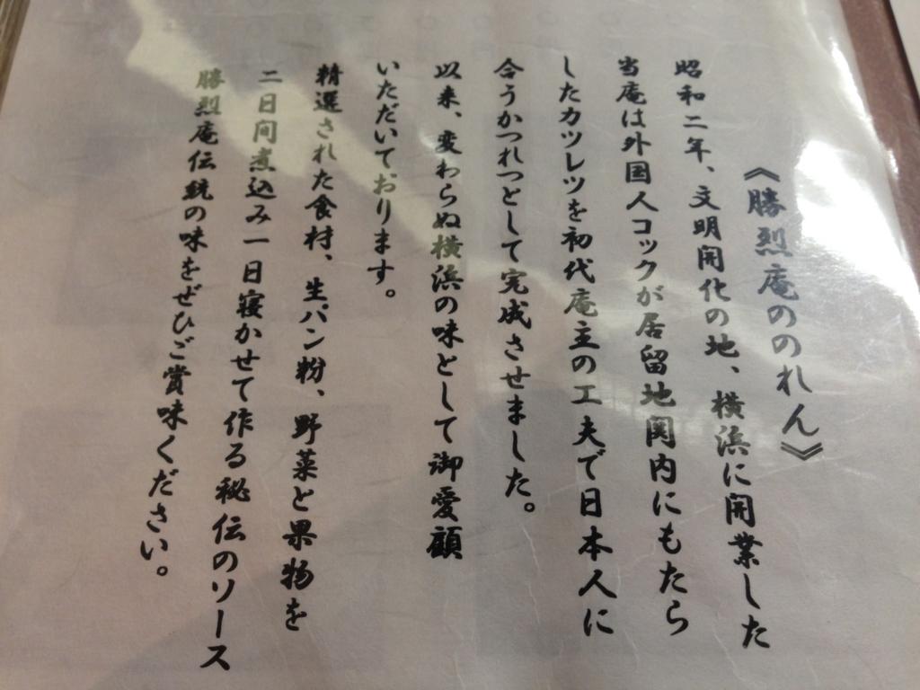 f:id:hikarujinzai:20150920205748j:plain