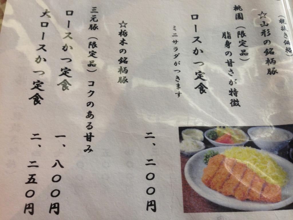 f:id:hikarujinzai:20150920205851j:plain