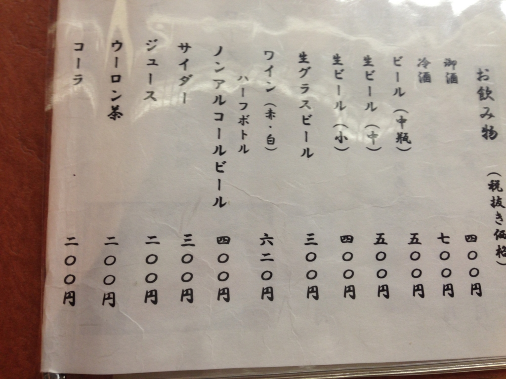 f:id:hikarujinzai:20150920210011j:plain