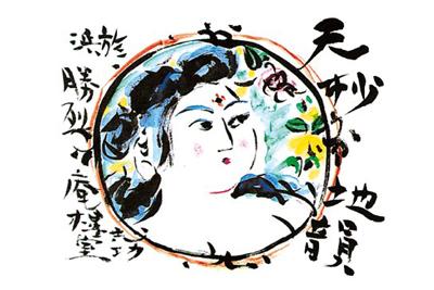 f:id:hikarujinzai:20150920211401j:plain
