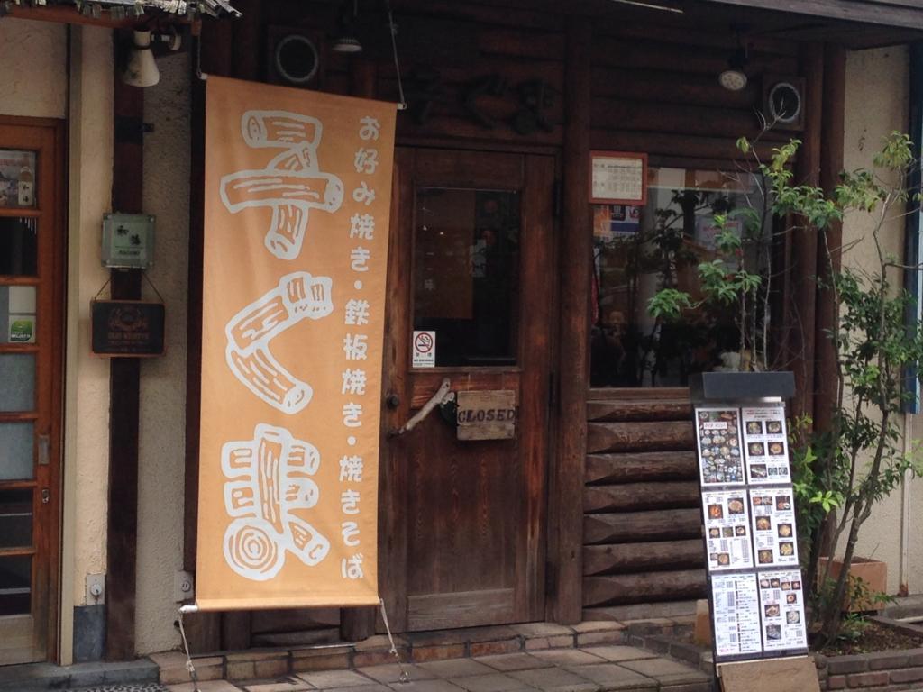 f:id:hikarujinzai:20150927151649j:plain