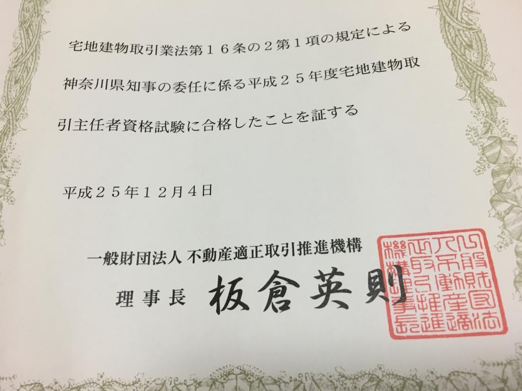 f:id:hikarujinzai:20151017221523j:plain