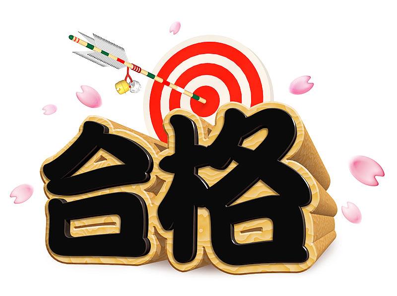 f:id:hikarujinzai:20151022221011j:plain