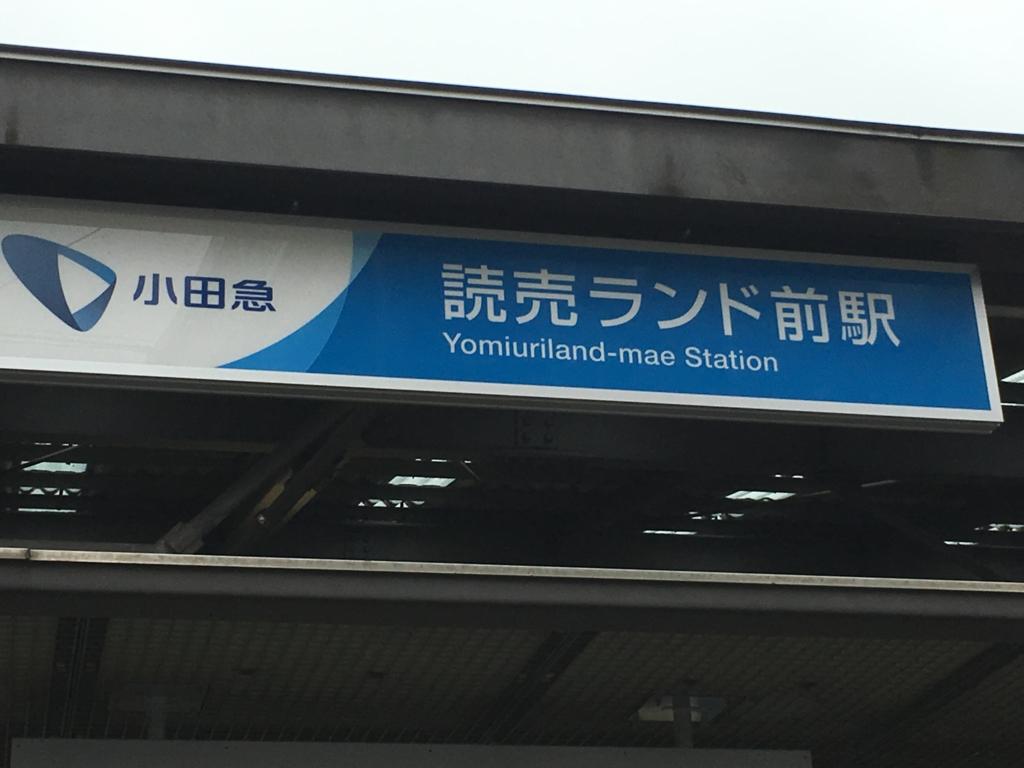 f:id:hikarujinzai:20151025054420j:plain