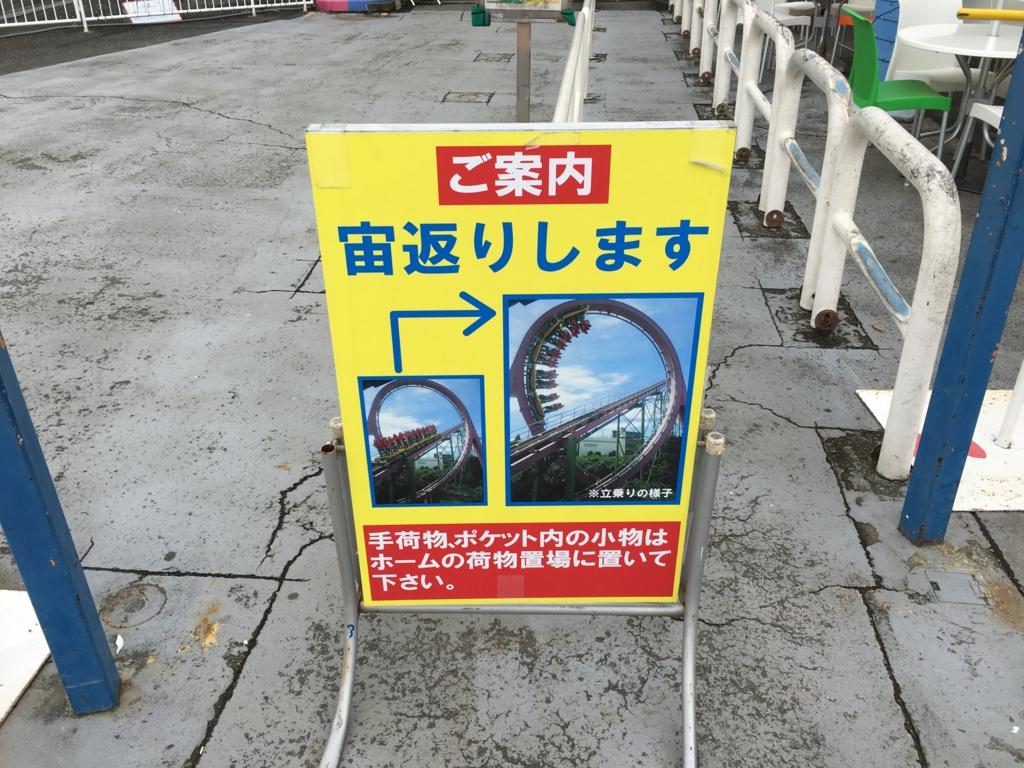 f:id:hikarujinzai:20151025054629j:plain