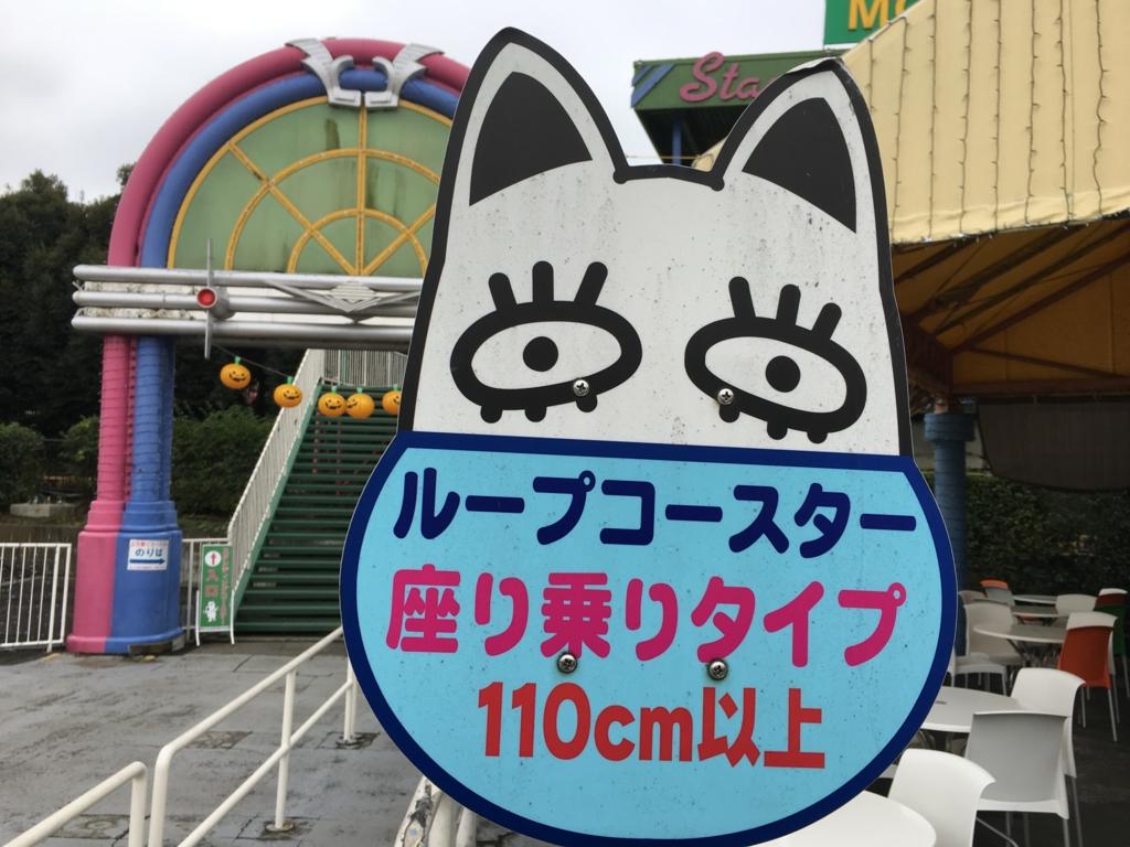 f:id:hikarujinzai:20151025054935j:plain